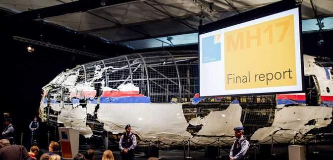 Россия получила доступ к обломкам Boeing в деле о сбитом самолете рейса MH17