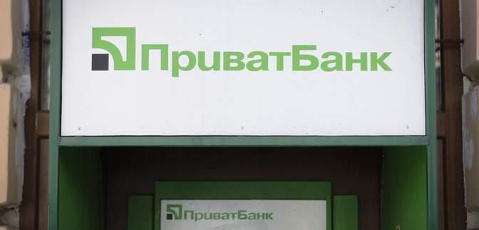 """Справа """"Приватбанку"""": юристка розповіла, чому досі не пред'явлено підозру"""