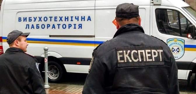 Аваков хоче конфісковувати майно псевдомінерів: уряд підтримав законопроєкт