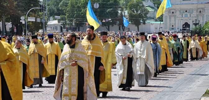 ПЦУ відмовилася від ходи на річницю Хрещення Русі