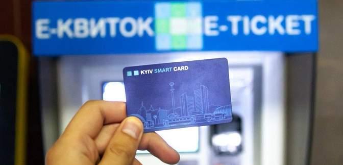 Е-билет в Украине: Криклий назвал дату его запуска