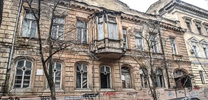 Щоб не побудували ТЦ: в Одесі законсервують 200-літній будинок Гоголя