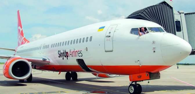 SkyUp продолжает регулярные рейсы по Украине: даты