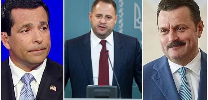 """Ймовірне втручання України у вибори в США: Єрмак поставив """"крапку"""" в розмовах навколо цього"""