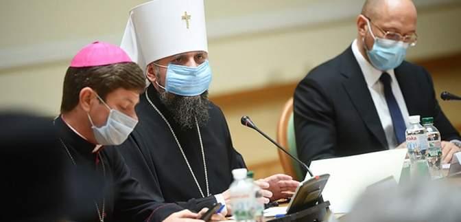 Украинские церкви готовы пропагандировать маски и рассказывать о профилактике COVID-19