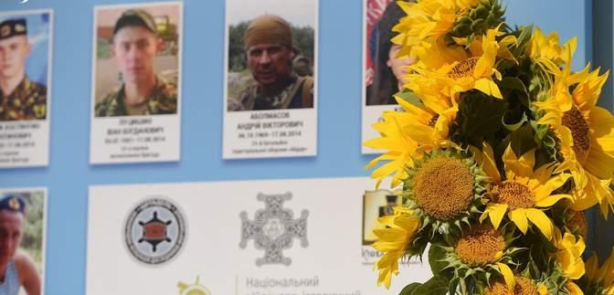 Полягли за Україну: у Києві митрополит Епіфаній освятив Стіну пам'яті – фото