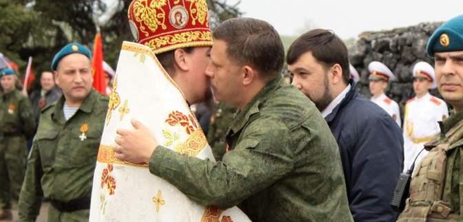 Російський священник катував українців у полоні: СБУ з'ясувала, хто це