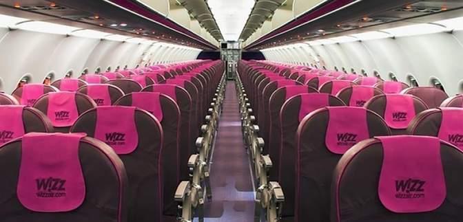 """У Wizz Air ввели платну послугу """"Місця поруч"""": якими будуть ціни та умови"""