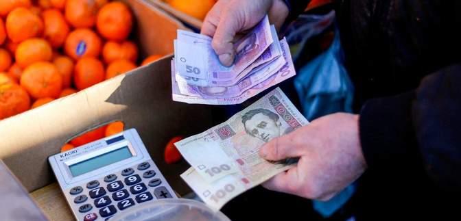 Инфляция в Украине вырастет в начале 2021 года: прогноз Минэкономики