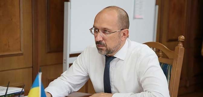 Шмигаль заявив, що у вересні держбюджет виконали на 115%
