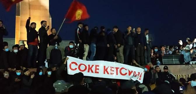 В Бишкеке силой разогнали митинг из-за парламентских выборов: много раненых – видео