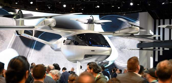 Hyundai планує випустити цілу лінійку літаючих таксі