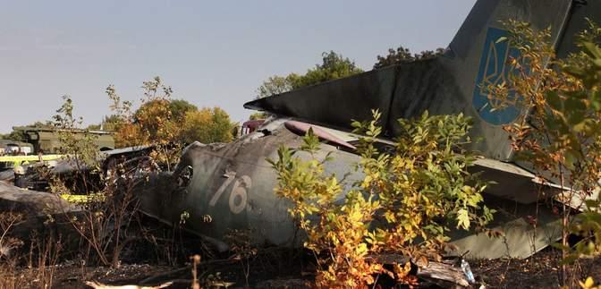 Коли сім'ям жертв катастрофи Ан-26 почнуть виплачувати компенсації