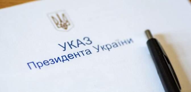 П'ять військових підрозділів отримали почесні найменування: указ президента