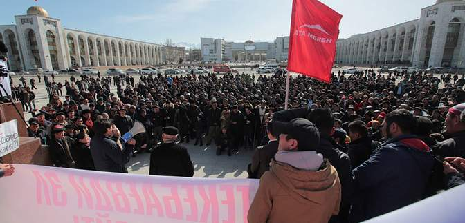 Россия хочет приостановить финансовую помощь Кыргызстану
