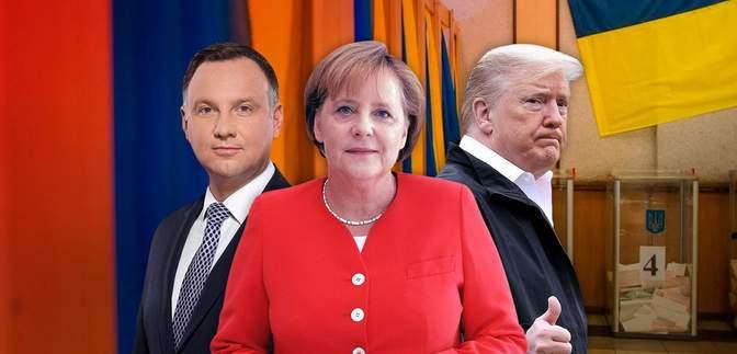 Местные выборы в Украине: как реагируют на Западе
