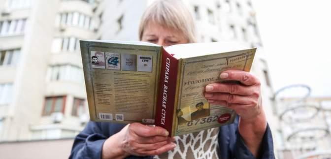 """Издательство Vivat начало печать """"Дела Василия Стуса"""": сколько книг еще появится в продаже"""