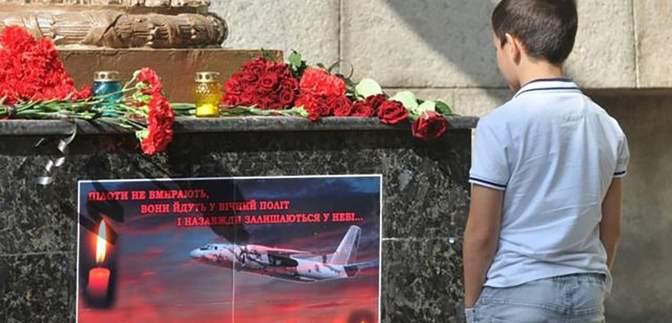 Хотят все спихнуть на ребят: родственники погибших в катастрофе Ан-26 уже готовятся к суду