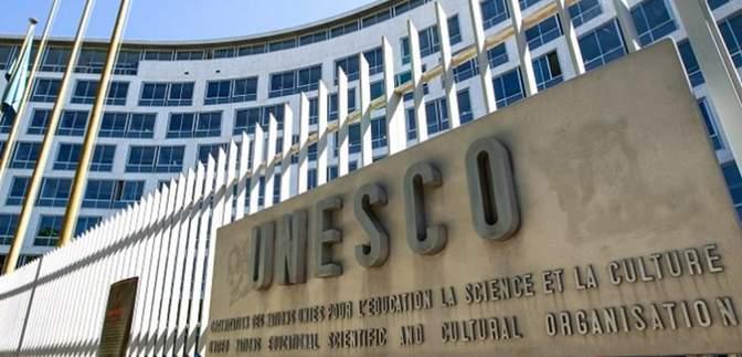 Інклюзія, рівність та підтримка вчителів: в ЮНЕСКО ухвалили Декларацію про зміцнення освіти