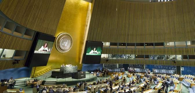 Договор ООН о запрещении ядерного оружия подписали уже 50 стран: когда он вступит в силу