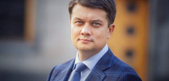 Разумков отказался участвовать во всеукраинском опросе: позиция председателя Верховной Рады