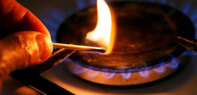 """Цены на газ вырастут: """"Нафтогаз"""" ответил на сколько"""