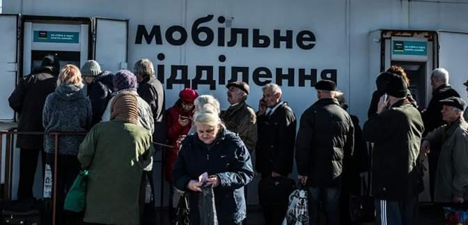 Как жители ОРДЛО могут получить пенсии во время карантина: объяснения Резникова