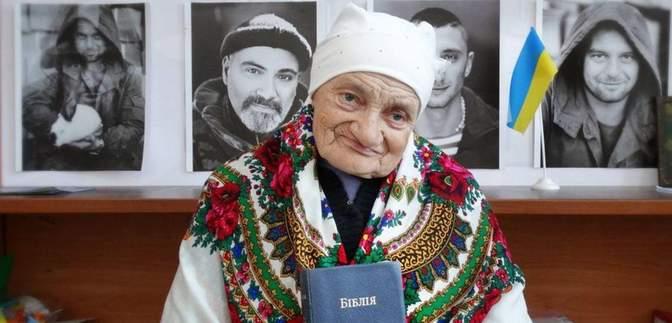 В Днепре попрощались со самой старшей волонтеркой Людмилой Савченко: фото