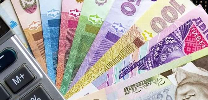 Средняя зарплата в Украине до почти 12 тысяч гривен: детали