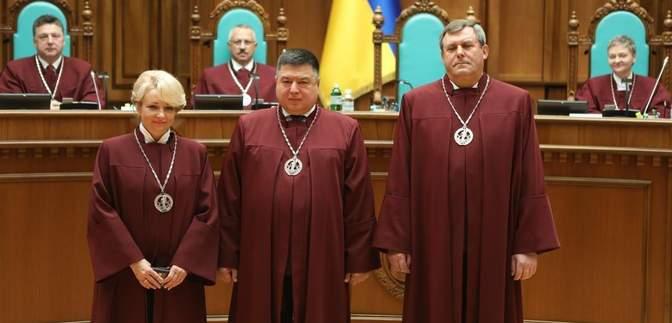 Нардепы требуют от судей КСУ сложить полномочия: заявление