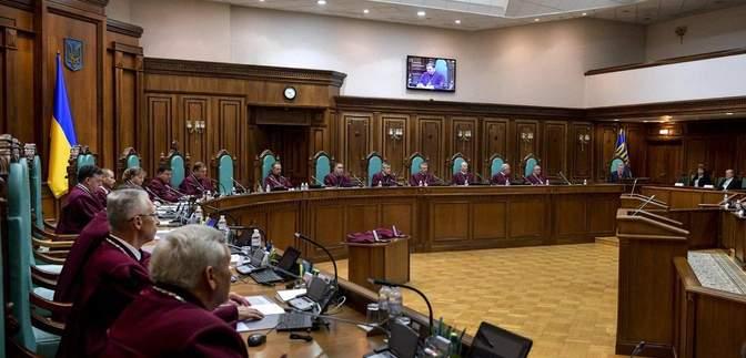 Украина может потерять больше 2 миллиардов долларов: Марченко о решении КСУ
