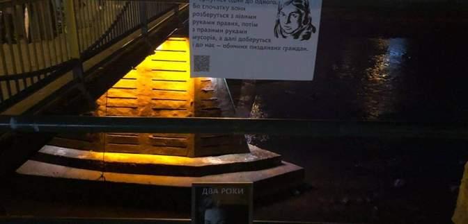 Боротися за Катю: як вшановують пам'ять Гандзюк у різних містах України