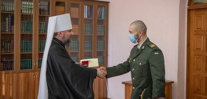 Епифаний наградил Виталия Маркива высоким церковным орденом: фото