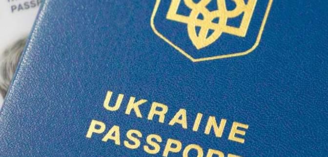 У Києві шахрай з чужим паспортом продав чужу квартиру за 1 мільйон