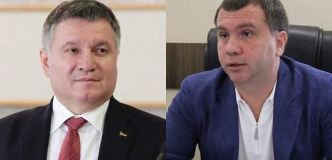 """""""Дроч*ть міністра"""": як Аваков міг допомогти скандальному Вовку з посадою – розслідування"""