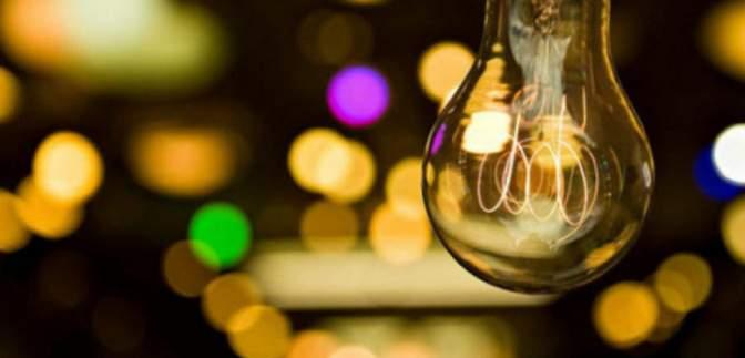 У Міненерго пообіцяли взимку не відключати електроенергію