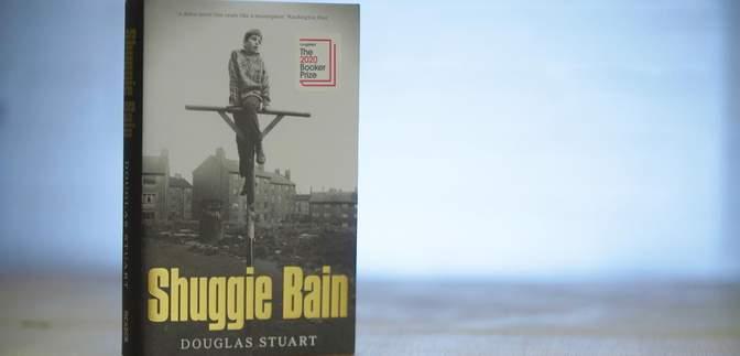 Несамовита історія сина і матері: лауреатом Букерівської премії став шотландець Стюарт