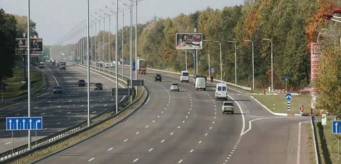 По качеству дорог: Украина поднялась на 20 позиций в мировом рейтинге процветания