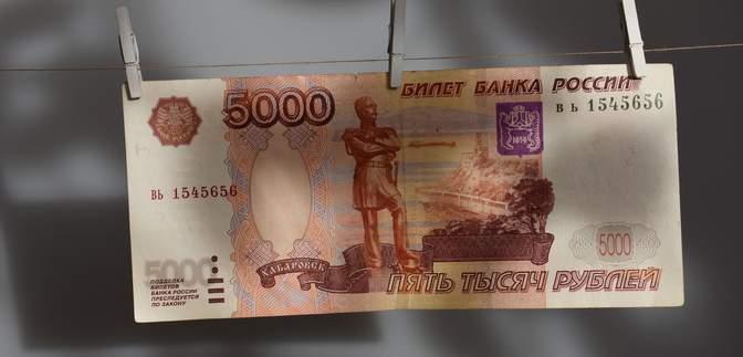Рубль назвали головним розчаруванням 2020 року: що буде з курсом російської нацвалюти далі