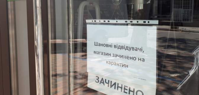 Просять скасувати карантин вихідного дня та 500 тисяч гривень: до ОАСК надійшов ще один позов