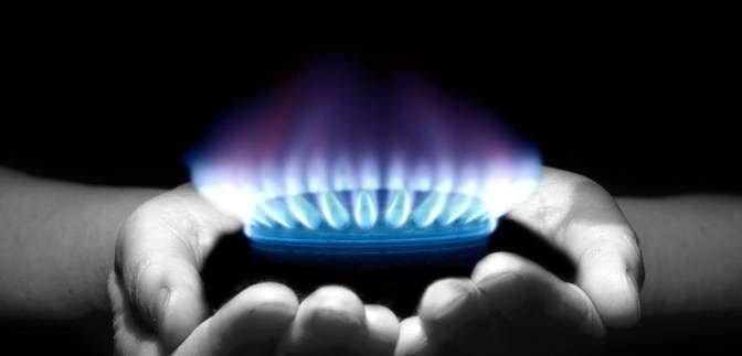 """""""Нафтогаз"""" встановив ціну на газ для своїх клієнтів: яким буде тариф у грудні"""