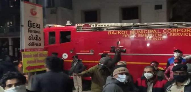 В индийском госпитале для больных COVID-19 вспыхнул пожар: есть жертвы – фото 18+