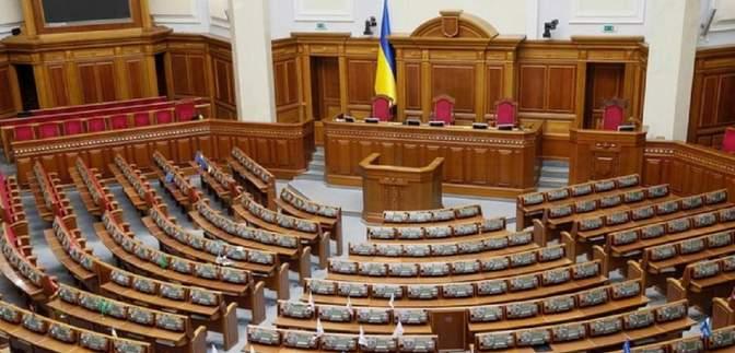 Нардеп сообщил о большом заседание глав фракций Рады: что это может означать