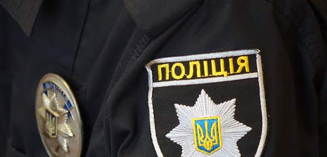 На Киевщине полицейский сбил пешехода насмерть