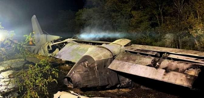 Авіакатастрофа під Чугуєвом: Укроборонпром не знайшов порушень у ремонті літака