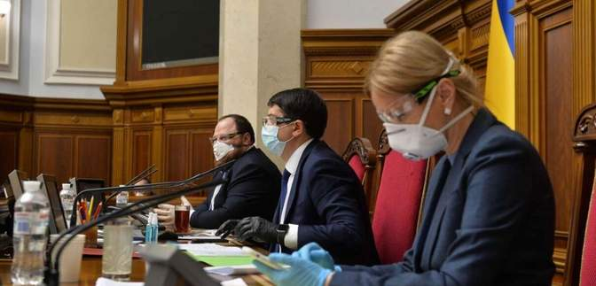 Депутатське право на пропуск: Рада затвердила причини, коли можна не відвідати засідання