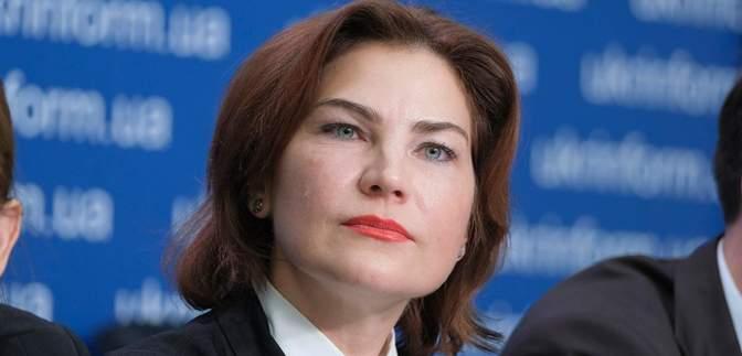 Дело имущества Нацгвардии: НАБУ заявило о давлении со стороны Офиса Генпрокурора
