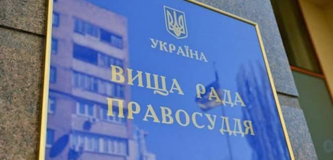 """""""Суддю Майдану"""" хочуть призначити суддею довічно: деталі"""