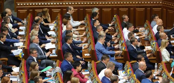"""""""Слуга народа"""" может создать новую коалицию в Раде: с кем объединится президентская политсила"""