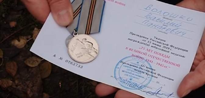 На Дніпропетровщині ветеранам роздають медалі від Путіна: фото, відео